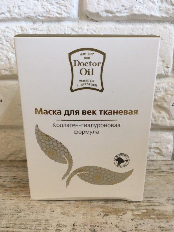 Тканевая маска для век Коллаген-гиалуроновая 7 пар  Доктор Крым